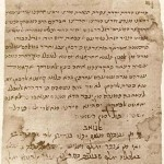 Medieval Cairo Scroll